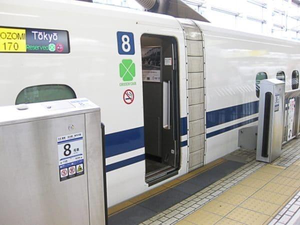 新幹線 何分前 乗車